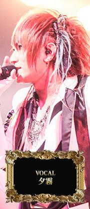20180607prof-yugiri