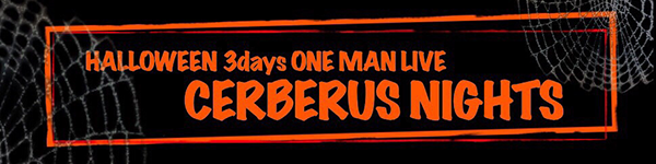 Cerberus_nights__1_