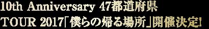 Sp_09_off