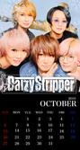 DaizyStripper待受カレンダー 2019.10
