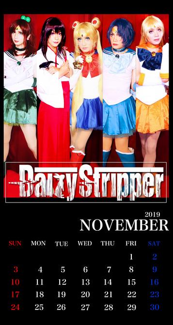 DaizyStripper待受カレンダー 2019.11