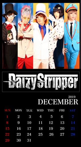 DaizyStripper待受カレンダー 2019.12