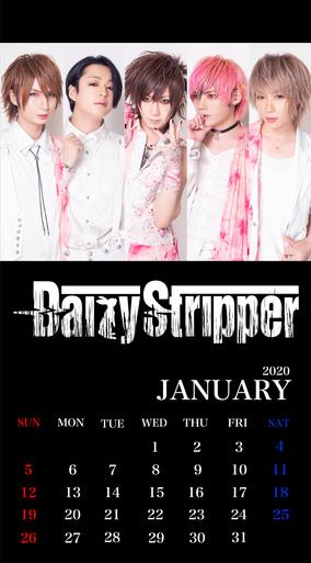 DaizyStripper待受カレンダー 2020.1