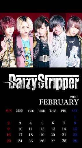 DaizyStripper待受カレンダー 2020.2