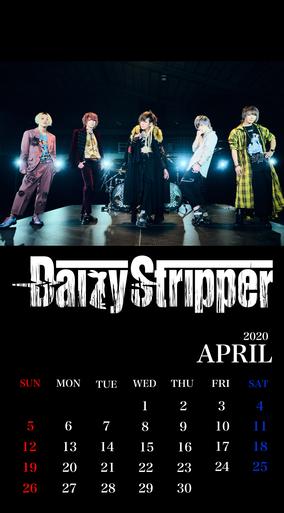 DaizyStripper待受カレンダー 2020.4
