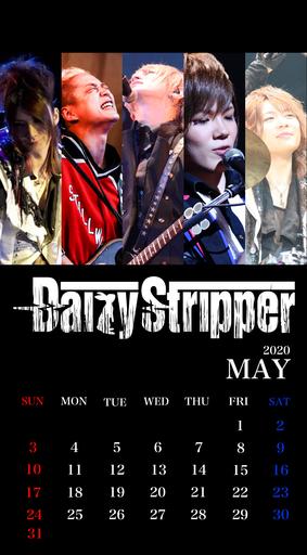 DaizyStripper待受カレンダー 2020.5