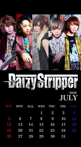 DaizyStripper待受カレンダー 2020.7