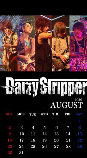DaizyStripper待受カレンダー 2020.8