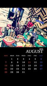 DaizyStripper待受カレンダー 2016.08
