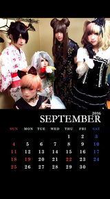 DaizyStripper待受カレンダー 2016.09