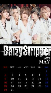 DaizyStripper待受カレンダー 2021.5