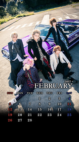 DaizyStripper待受カレンダー 2017.02