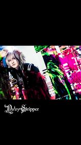 DaizyStripper 待受 vol.352