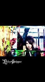 DaizyStripper 待受 vol.355