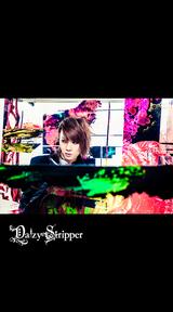 DaizyStripper 待受 vol.356