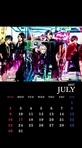 DaizyStripper待受カレンダー 2017.07