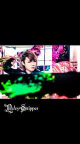 DaizyStripper 待受 vol.371