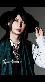 DaizyStripper 待受 vol.375