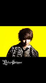 DaizyStripper 待受 vol.380