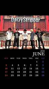 DaizyStripper待受カレンダー 2018.6