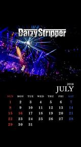 DaizyStripper待受カレンダー 2018.7