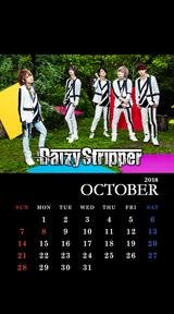 DaizyStripper待受カレンダー 2018.10