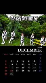 DaizyStripper待受カレンダー 2018.12