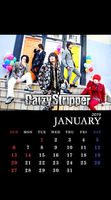 DaizyStripper待受カレンダー 2019.01