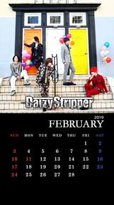 DaizyStripper待受カレンダー 2019.02